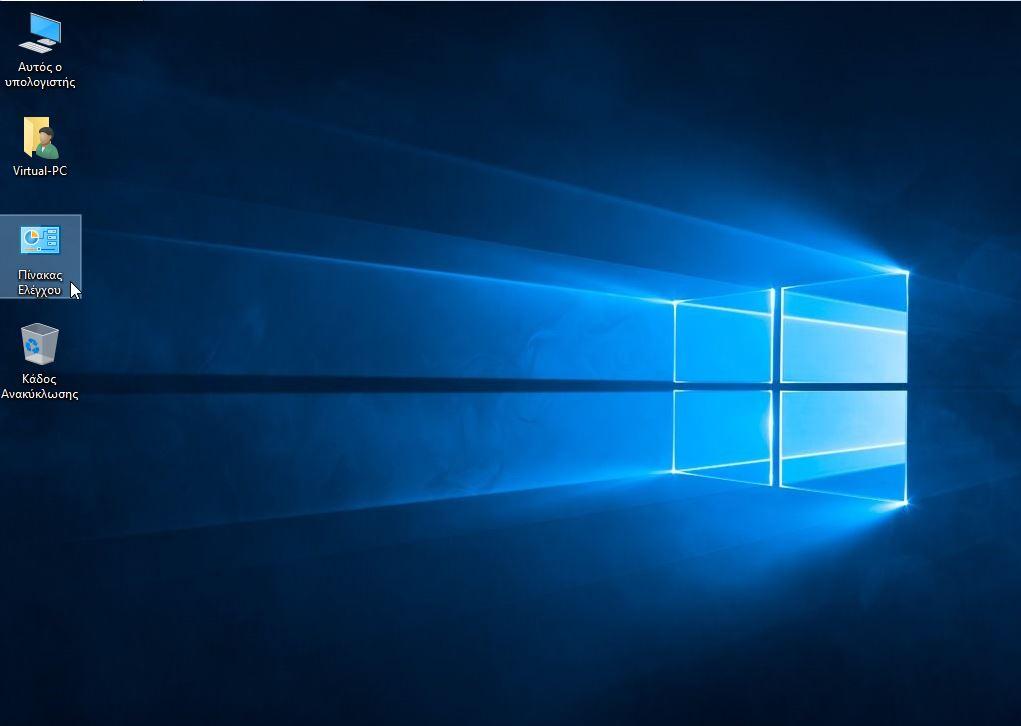 windows old, delete, laptop service, pc security, desktop service,