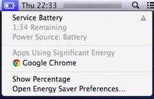 service battery